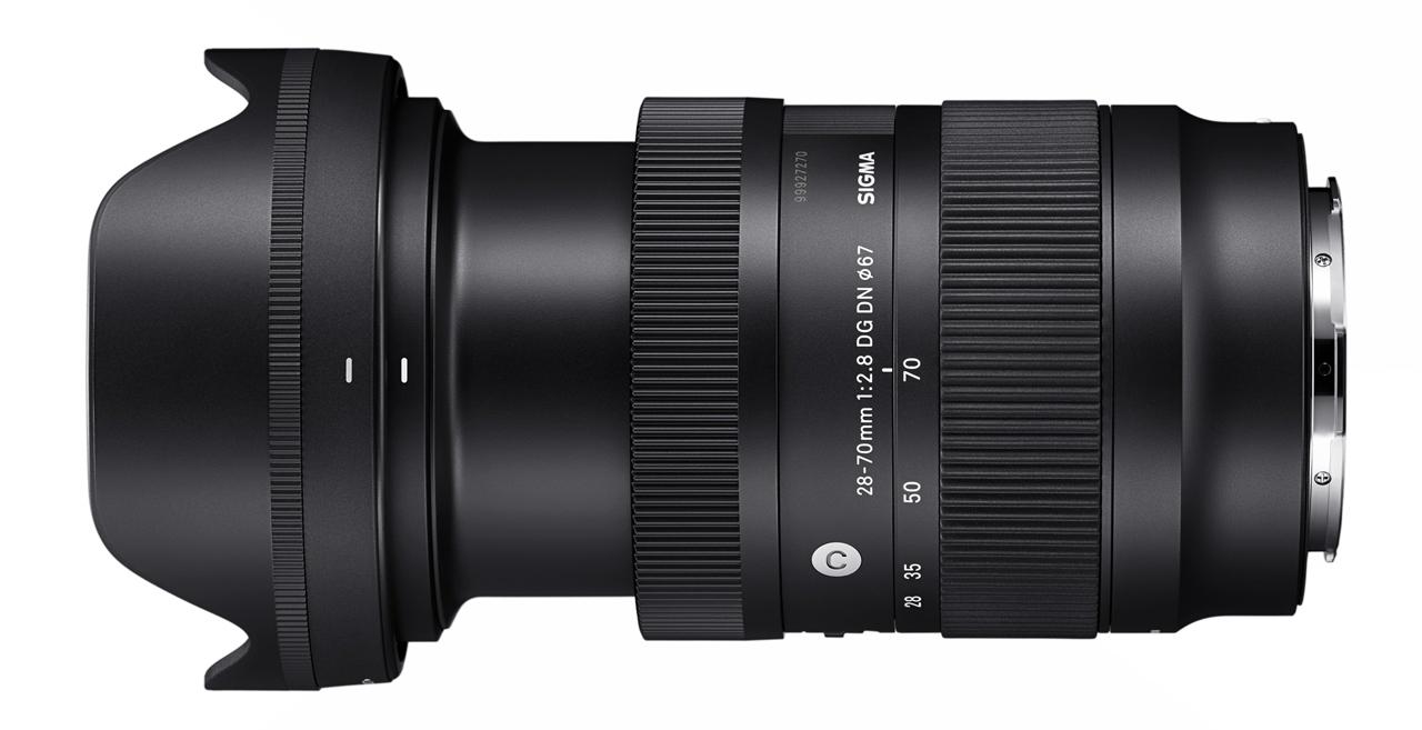 Sigma 28-70mm ƒ/2.8 DG DN Contemporany extended